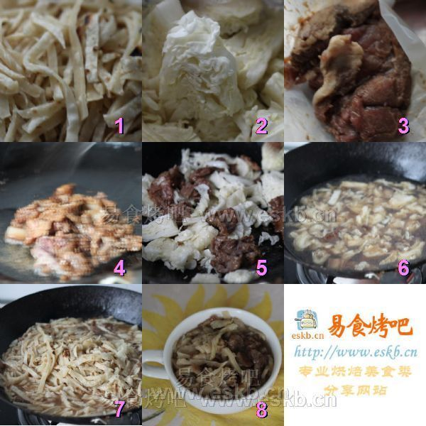 猪肉白菜烩饼的做法步骤图