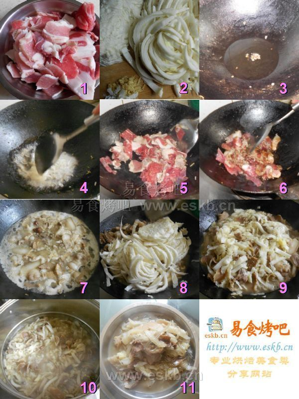 猪肉白菜大锅菜做法图解