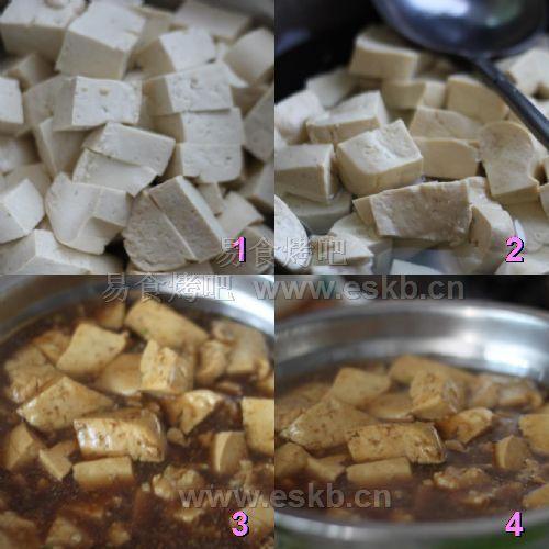 酱油炖豆腐做法图解